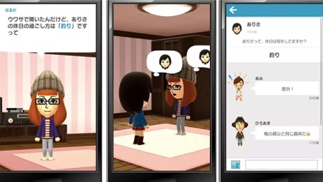 nintendo-first-mobile-game-miimoto-2