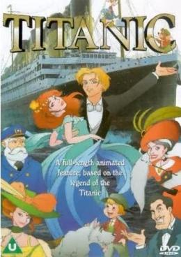 titanic_2001_DVD_cover