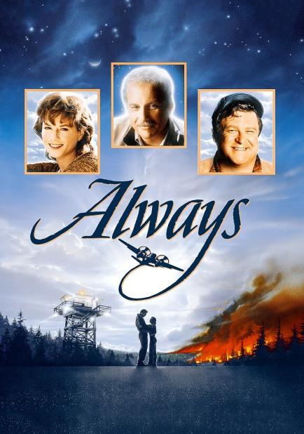 always-54e4fc676a047